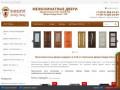 Межкомнатные двери в Спб от производителей недорого с установкой под ключ (Россия, Ленинградская область, Санкт-Петербург)