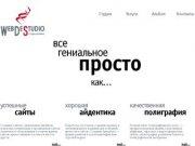 Создание сайтов в Санкт-Петербурге | Продвижение и поддержка сайтов