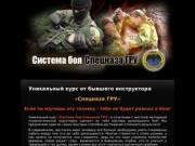 """Один удар"" - техника ударов и боя"