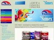 Производитель лакокрасочных изделий, материалов - ООО \&quot