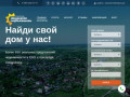 Сайт агентства