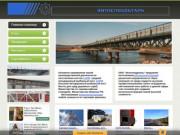 Автоспецдеталь. Изготовление мостов САРМ, БАРМ.Металлоконструкции любой сложности.
