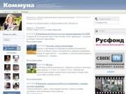 Communa.ru