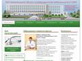Северодвинская городская больница №2