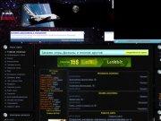 Universe-files.ru, это вселенная развлечений тут вы можете скачать бесплатно игры на компьютер