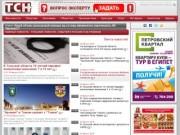 Tsn24.ru