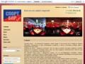 Sportbarelets.ru — Спортбар Елец: трансляции футбольных матчей и других спортивных состязаний, комфорт для болельщиков