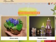 Крымские свечи. Интернет-магазин в Крыму