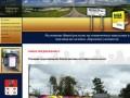 Вега-Д - Размещение рекламы в городе Дмитров, дорожные указатели