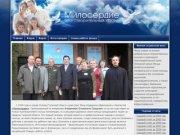 Милосердие - Благотворительный фонд Тульской области города Узловая