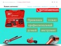 Интернет сантехник: вызов, услуги сантехника Киев