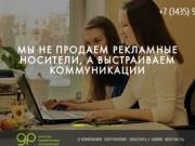 Агентство маркетинговых коммуникаций, разработка фирменного стиля