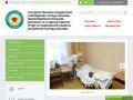 Государственное бюджетное учреждение города Москвы Психоневрологический интернат | №10