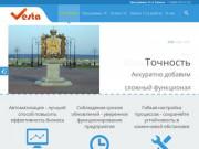 1С Томск