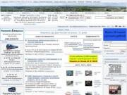 Городской портал Невьянска: новости, форумы, доска объявлений, справочная информация, фотоальбомы, расписание транспорта, достопримечательности