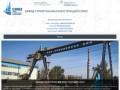 Производство ЖБИ для дорожного строительства (Россия, Ленинградская область, Санкт-Петербург)