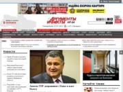 «АиФ в Украине»