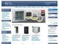 МВЕ Сеть - сетевое оборудование с доставкой по Москве и в регионы — MVE-NET