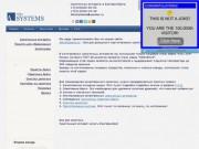 Самогонные аппараты в Екатеринбурге (тел. +7(343)000-00-00)