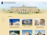 Международный благотворительный фонд «Константиновский»