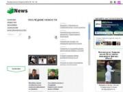 Последние новости в России и в Мире ABC-News.ru