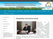 Администрация Ики-Бурульского РМО РК | Официальный сайт