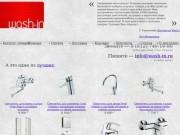 Инсталляция для подвесного унитаза Grohe (видео ролик по правильной установке)