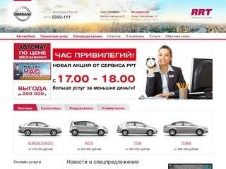 Официальный дилер Nissan (Нисан) в Санкт-Петербурге: автосалон Nissan в СПб — «РРТ-Озерки»