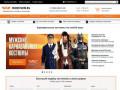 Карнавальные костюмы в интернет магазине InCostume.ru