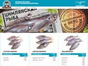 Вкусная вяленая рыба из Цимлянска!