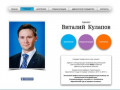 Адвокат в Саратове   Виталий Кулапов   Жалоба в Европейский Суд