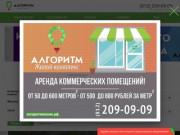 Купить квартиру в новостройке Всеволожского района Ленинградской области (СПб)
