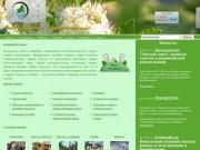 Управление по благоустройству города, г. Биробиджан