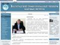 Волгоградский профессиональный техникум кадровых ресурсов   ГБОУ СПО ВПТКР