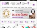 «Guardino.ru» - оригинальные итальянские бренды