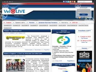 Velolive.com