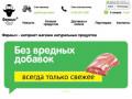 Фермыч - интернет магазин натуральных продуктов