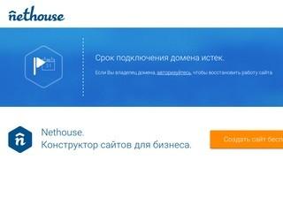 Башкурорт - Нальчик - Башкурорт - Нальчик - Домен отключен