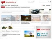 Amurmedia.ru