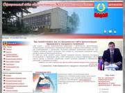 Официальный сайт администрации Юрюзанского городского поселения