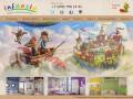 Наша компания «Инфанция» предлагает качественную детскую мебель. (Россия, Московская область, Москва)