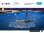 Детский сад не полного дня с бассейном (Россия, Московская область, Красногорск)