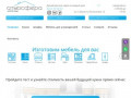 Атмосфера - кухни и мебель на заказ в Калининграде (Россия, Калининградская область, Калининград)
