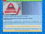 Украшение торжественных мероприятий в Усинске