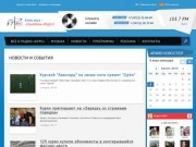 Radio-kurs.ru