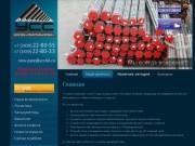 Поставки трубной продукции на предприятия Ханты-Мансийского и Ямало