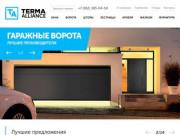Окна, производство окон (Россия, Ленинградская область, Санкт-Петербург)