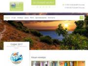 Зеленый Берег - гостевой дом | Отдых в Крыму, снять жилье в Судаке