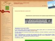 Официальный сайт администрации города Калязин