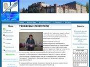 ФГОУ СПО Пугачевский Гидромелиоративный Техникум им. В.И.Чапаева